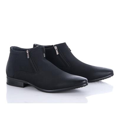 Ботинки зимние классические